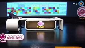 انتقاد شدید دلاوری مجری تلویزیون از قطعی های پی در پی برق