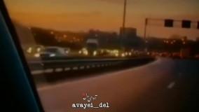 Mehdi Ahmadvand Called Be Jaye To