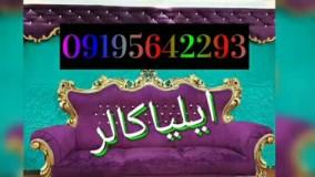 پودر مخمل چینی/ایرانی/ترک0936270933
