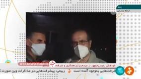 جزئیات انفجار در منطقه نفتی «چشمه خوش» دهلران