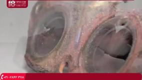 تعمیر لوله اگزوز   آموزش تعمیر اگزوز   عیب یابی مانیفولد اگزوز