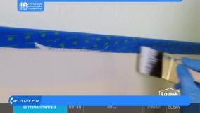 آموزش رنگ آمیزی ساختمان   آموزش رنگ آمیزی دیوار ( روش رنگ آمیزی )