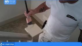 آموزش رنگ آمیزی ساختمان   رنگ آمیزی دیوار ( رنگ کردن نرده های راه پله با قلم )