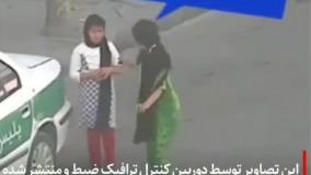 برخورد زیبای افسر پلیس با دختر کودک کار