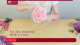 آموزش گل آرایی | فیلم گل آرایی | گل آرایی مدرن | گل آرایی طبیعی (سته گل عروس با گل مروارید)