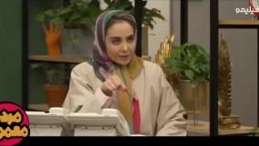 دانلود قسمت 16 سریال مردم معمولی