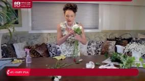 آموزش گل آرایی | فیلم گل آرایی | گل آرایی مدرن | گل آرایی میز (دسته گل عروس رز هلندی)
