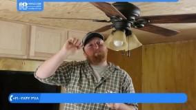 تعمیر پنکه رومیزی   آموزش تعمیر پنکه   نحوه انجام بالانس پره ها
