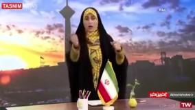 """مجری برنامه """"سلام تهران"""" توبیخ شد"""