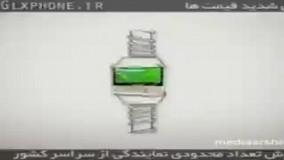 تبلیغ مسخره گوشی های ایرانی را یادتان هست ؟