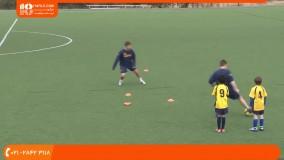 فوتبال به کودکان-آموزش تکنیک فوتبال-آموزش حرکت با توپ و پاس کاری
