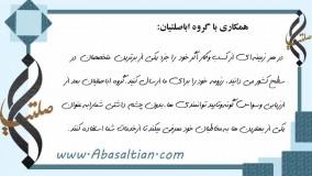 ترجمۀ متون انگلیسی به فارسی