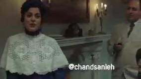 تک خوانی زنان در سریال خاتون !