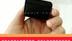 کوچکترین ردیاب خودرو/09120132883/ردیاب آهنربایی خودرو