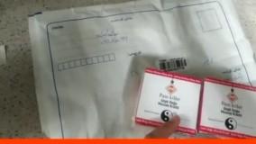 رضایت مشتری از خرید پماد مسکن گیاهی/09120132883/بهترین پماد تسکین دهنده درد