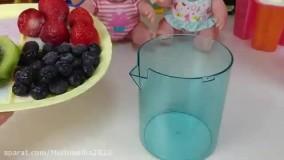کارتون عروسک بازی کودکانه | ماجراهای نی نی کوچولو | درست کردن اسموتی یخی