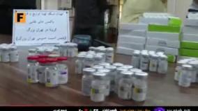 باند فروشندگان واکسن قلابی در تهران و کرج متلاشی شد