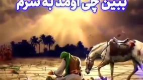 نوحه فوق العاده محرم (عباس داداش) _ نوحه دلنشین تاسوعای حسینی