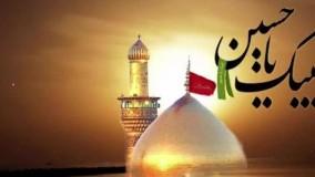 نوحه سوزناک یار و علمدار من | نوحه خوانی محرم 1400