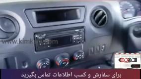 قیمت ردیاب ریموت دار/۰۹۱۲۰۷۵۰۹۳۲/ردیاب خودرو