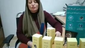 قیمت و مشخصات کرم شیر الاغ/۰۹۱۲۰۷۵۰۹۳۲/کرم شفاف کننده پوست