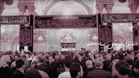 نماهنگ غم مقدس - کربلایی علیرضا فاطمی