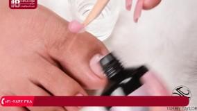 پدیکور و مانیکور-آموزش پدیکور-آموزش کاشت ناخن با ژل