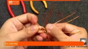 آموزش ساخت زیورآلات مسی|زیورآلات مسی(گشواره طرح عنکبوت)