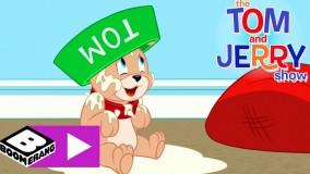 کارتون تام و جری سرگرمی | انیمیشن تام و جری کودکانه | با داستان سگ کوچولو