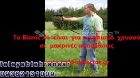 خرید فلزیاب ارزان 09372131009