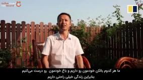 باغ های عمودی در چین ، زندگی در جنگل های مدرن !