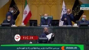 اشتباه لفظی رستم قاسمی در جلسه رای اعتماد مجلس