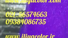 دستگاه مخمل پاشی صنعتی خانگی و چندکاربره02156574663