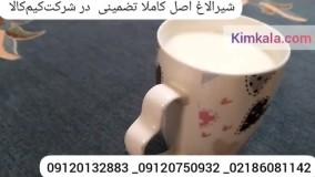 خرید شیر تازه الاغ/۰۹۱۲۰۷۵۰۹۳۲/یک لیتر