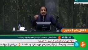 گاف جنجالی نماینده مجلس : چراغ حل مشکل، کاهش ارزش ارز ملی است !