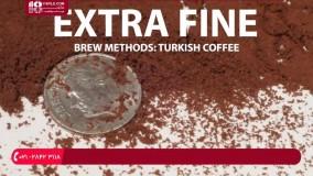 تعمیر اسپرسوساز-تعمیر قهوه ساز-اندازه ی آسیاب به روش دم کردن قهوه