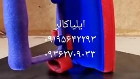 مخمل پاش/پودرمخمل/چسب مخمل 09361429205