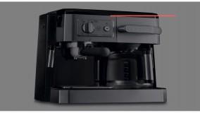 تعمیر اسپرسوساز-تعمیر قهوه ساز-ابزار تنظیم گروپ دمی
