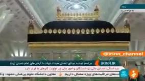 ماجرای زیارتنامهای که برای امام(ره) خوانده شد