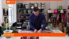 گل آرایی-آموزش درست کردن سبد گل با گل شیپوری و رز