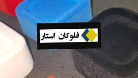 پودرمخمل/چسب مخمل/دستگاه مخمل 09361429205