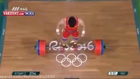 حرکات دو ضرب کیانوش رستمی در المپیک ریو (رکوردشکنی جهان و المپیک)