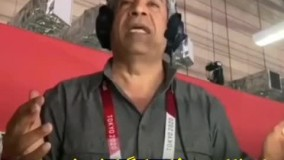 گزارش شنیدنی هادی عامل در المپیک توکیو