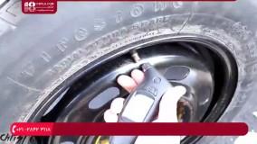 تعمیر جلوبندی خودرو-نحوه پنچرگیری چرخ خودرو