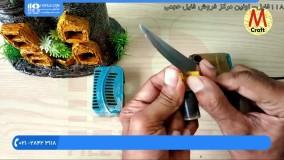 ساخت آبنما سنگی-ساخت آبنما- تنظیم سرعت پمپ آبنما