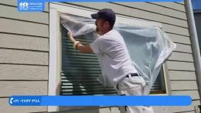 رنگ آمیزی ساختمان-پوشاندن پنجره ها قبل از شروع رنگ کاری ساختمان