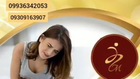 درمان سندروم تخمدان پلی کیستیک در زنان.