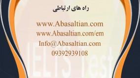گروه ترجمه اباصلتیان، ترجمه زبان های خارجه