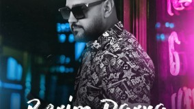 Novan – Berim Darya ( DJ Siako Remix ) | نوان دیجی سیاکو