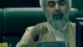 تذکر روح الله حسینیان به عدم حضور زاکانی در مجلس